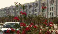 انخفاض الصفقات العقارية في السعودية الشهر الماضي