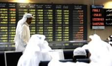 إرتفاع بورصة أبوظبي بنسبة 0.31% إلى مستوى 4643.69 نقطة