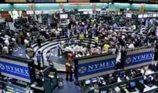 """""""نايمكس"""" يغلق متراجعاً 4.8% بعد رفض إيران خفض إنتاجها من الخام"""