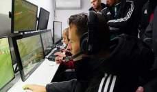 الاتحاد الالماني يطبق تقنية الفيديو بتكلفة 2 مليون يورو