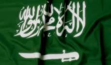 السلع الغذائية ستخضع لضريبة القيمة المضافة في السعودية