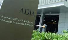 """""""أبوظبي للاستثمار"""" تتخارج  من حصتها البالغة 38% من الشركة المشغلة لمطار بالأردن"""