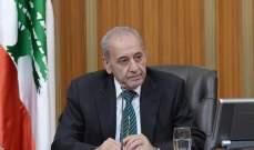 بري: لبنان يطبق اعلى معايير محاربة غسل الأموال ومكافحة تمويل الإرهاب