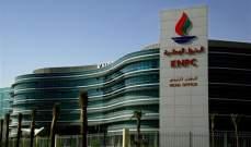 الكويت تحدّث أكبر مرفق لتصدير النفط الخام
