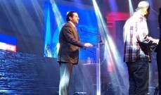 """الحريري في افتتاح منتدى """"الفرانشايز"""": غير اللبنانيينلديهم فكرة أوضح عن ماركةلبنانمن اللبنانيين أنفسهم"""
