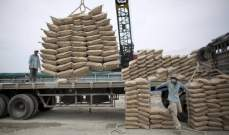 الحكومة الكويتية تأمر بإزالة مصنع للأسمنت