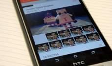 """خاصية """"Edge Sense"""" في الهاتف """"HTC U11"""" ستحصل على المزيد من الميزات"""