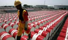 صادرات نيجيريا من النفط ستنخفض في تشرين الاول