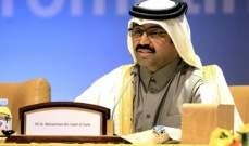 وزير الطاقة القطري يبدي رضاه عن مستوى الإلتزام بخفض الإنتاج