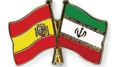 اسبانيا وإيران تبحثان سبل تعزيز التعاون الصناعي بين البلدين