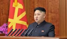 زعيم كوريا الشمالية يحقن نفسه بالذهب خوفا من السرطان والخرف