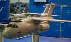 """شركة """"إليوشين"""" تصمم طائرة نقل جديدة لوزارة الدفاع الروسية"""