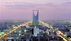 """السعودية: اشتراك 60 ألف منشأة في برنامج """"دعم نمو توطين المنشآت"""""""