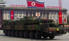 نمو اقتصاد كوريا الشمالية بأسرع وتيرة في 17 عاما خلال 2016