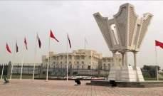 نمو الناتج المحلي القطري بنسبة 2.5 % للربع الأول 2017