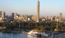 تقرير: الاقتصاد المصري يتجه إلى المرتبة 15 عالمياً بحلول 2050