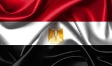 وزير النقل المصري يُعلن زيادة أسعار تذاكر المترو