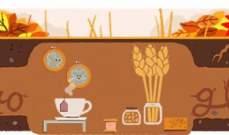 """""""غوغل"""" يحتفل ببداية الاعتدال الخريفي 2017"""