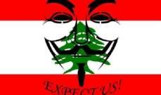 قراصنة لبنانيون خلف أكبر عمليات الاختراق التي جرت في الآونة الأخيرة !