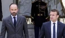 خطة استثمارية فرنسية بقيمة 57 مليار يورو.. هذه تفاصيلها..