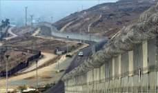 ترامب سيغطي الجدار مع المكسيك بالواح شمسية