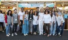 """منظمة """"حماية"""" تطلق """"Summer in Action"""" للمرّة الأولى في بيروت"""