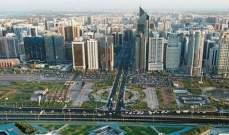 الهيئة الاتحادية للضرائب الإماراتية توضح كيفية معاملة قطاع العقارات بنظام ضريبة القيمة المضافة