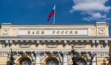 روسيا تعزز احتياطاتها الدولية بنحو 47 مليار دولار