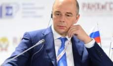 روسيا: العملات الافتراضية حقيقة واقعة ولا يجب أن نتجاهل صعودها
