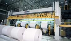 3.9 مليار دولار قيمة استثمارات صناعة الورق في دول الخليج