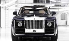 سيارة بـ 12.9 مليون دولار...ولم ينتج منها سوى واحدة!