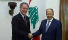 التقرير اليومي 3/5/2017: رئيس الجمهورية دعا الى شراء المساعدات الغذائية للنازحين من الإنتاج اللبناني