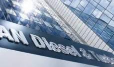 """شركة """"مان ديزل آند تيربو"""" توسّع نشاطها في الإمارات"""
