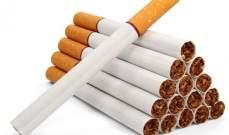 كاليفورنيا ترفع السن القانوني لشراء السجائر إلى 21 عاما