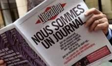 جريدة فرنسية ترفع سعر بيعها للرجال في اليوم العالمي للمرأة