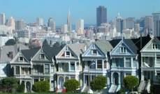 الولايات المتحدة: ارتفاع مبيعات المنازل خلال شهر أيلول