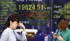 الاسهم الصينية تنخفض وتسجل خسائر أسبوعية مع مخاوف حيال النمو الاقتصادي