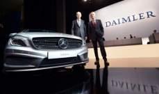 """""""دايملر"""" تستثمر بمليار دولار لإنتاج سيارات كهربائية"""