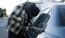 شي غريب: مفاجأة مرعبة للصوص حاولوا سرقة سيارة!