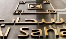 """""""السحاب الكويتية"""" تبني أطول برج فندقي في شمال أفريقيا"""