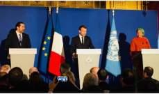 """التقرير اليومي 5/4/2018: مسؤول فرنسي: مؤتمر """"سيدر"""" سيحصد نجاحاً أكبر بكثير مما حصده مؤتمر روما"""