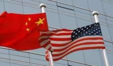 واشنطن وبكين تتفقان على التعاون لخفض العجز التجاري