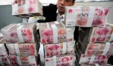 الصين تطلق بورصة البترول للحد من هيمنة أميركا بعد اشتعال الحرب التجارية