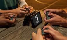 طبيق Netflix لجهاز Nintendo Switch بات جاهزاً