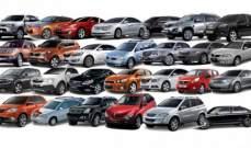 الإمارات: شركات التأمين على المركبات تتوقع أن ترتفع الأسعار