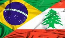 خوري في الملتقى الاقتصادي اللبناني – البرازيلي: لإشراك الجالية اللبنانية في عملية التنمية الاقتصادية والاجتماعية