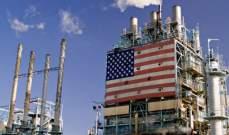 مستثمرو النفط الصخري الأميركي يتجهون لدعم أسعار الخام قريبا
