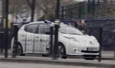 """""""نيسان"""" تتعاون مع """"دي إن إيه"""" لتطوير خدمة سيارات أجرة ذاتية القيادة"""