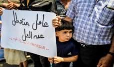 غزة: كساد غير مسبوق في أسواق الدواجن