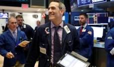 """الأسهم الأميركية تغلق مرتفعة.. و""""ستاندرد آند بورز500"""" يقفز 0.44%"""